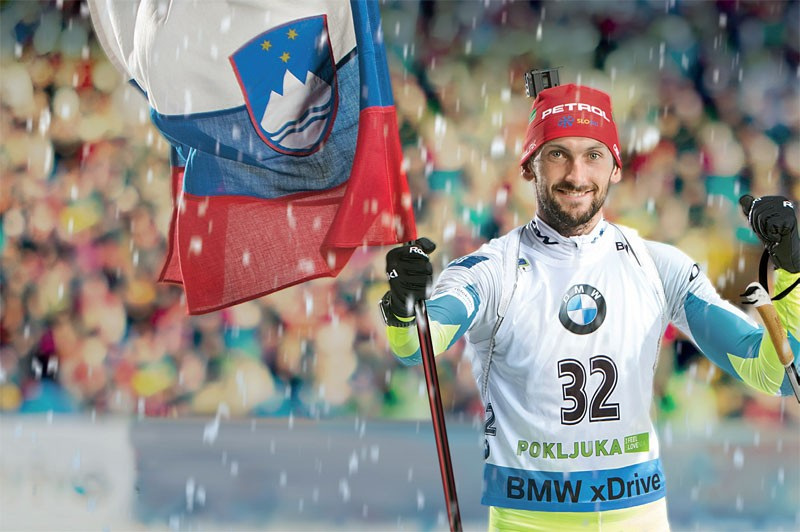 Bohinj Fan Packages '2016 World Cup Biathlon Pokljuka'